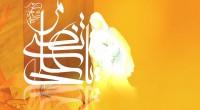 فقیه کامل (اَلا أُخْبِرُکُمْ بِالْفَقیهِ حَقَّ الْفَقیهِ؟ مَنْ لَمْ یُرَخِّصِ النّاسَ فی مَعاصِی اللّهِ وَ لَمْ یُقَنِّطْهُمْ مِنْ رَحْمَهِ اللّهِ وَ لَمْ یُؤْمِنْهُمْ مِنْ مَکْرِ اللّهِ وَ لَمْ یَدَعِ القُرآنَ […]