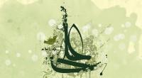 بِسْمِ اللّهِ الْرَّحْمنِ الْرَّحیمْامام صادق علیه السّلام روایت کند که حضرت علی علیه السّلام به فرزند برومندش حسین علیه السّلام عرض کرد : فدایت گردم ، حال من چگونه است […]