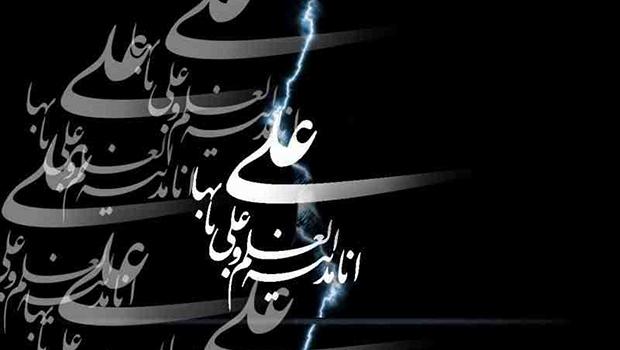 عتیق از قبیله بنی زریقِ خزرجی است که به ابوعیاش زرقی، فارس رسول اللَّه صلی الله علیه و آله کنیه داشت. وی از اصحاب امیرمومنان علی علیه السلام نیز بود.(۱). […]