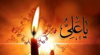 پیشگویی کاهن درباره مادر حضرت علی علیه السلام روزی حضرت فاطمه بنت اسد مادر علی علیه السلام با عده ای از زنان قریش نشسته بود. در این حال پیامبر صلی […]