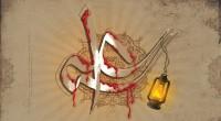 نام زنها و فرزندان حضرت علی علیه السلام پرسش آیا حضرت علی علیه السلام با اسماء همسر ابوبکر و دختر عثمان ازدواج کرد؟ ممکن است لیستی از همسران و فرزندان […]