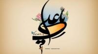شهادت علی علیه السلام مقدمه سال چهل و شب ۱۹ ماه رمضان را امام از زمانهای بسیار دور انتظار میکشید. رسول خدا صلی الله علیه و آله او را از […]