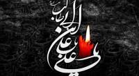 امام علی علیه السلام: از ولادت تا هجرت به مدینه نسب شریف آن حضرت او علی پسر ابو طالب (نامش عبد مناف) پسر عبد المطلب (نامش شیبه الحمد) پسر هاشم […]